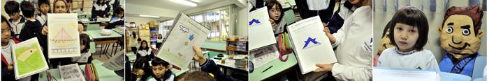 wakahara_nikkei_6_12.jpg