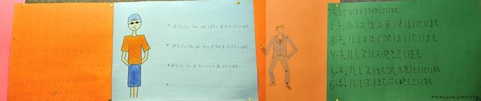 wakahara_nikkei_6_9.jpg