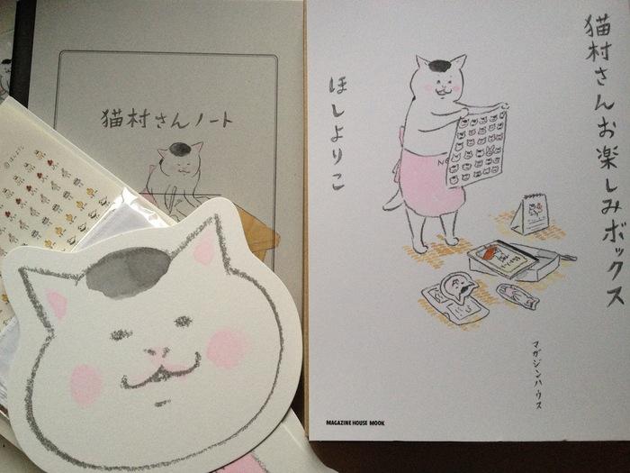 kawahara_pickup5.jpg
