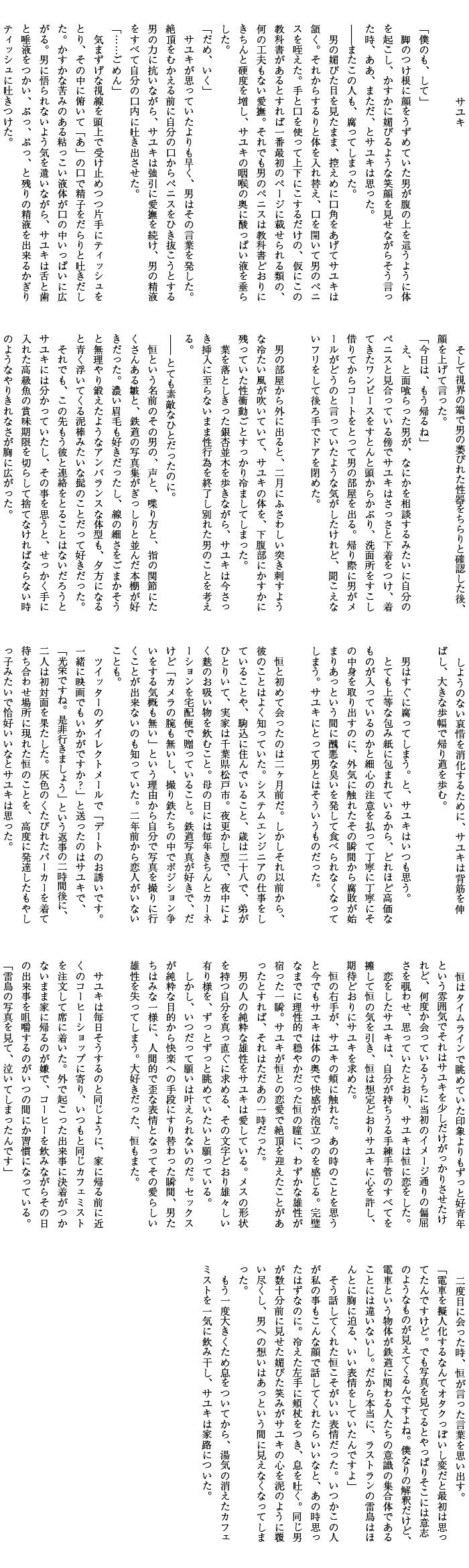 ii_01_q15_text1.jpg
