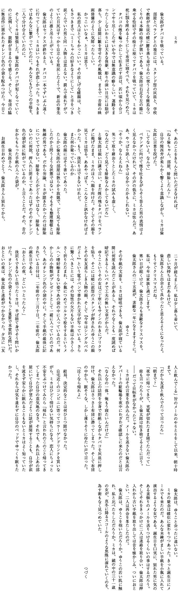 ii_01_q15_text2.jpg