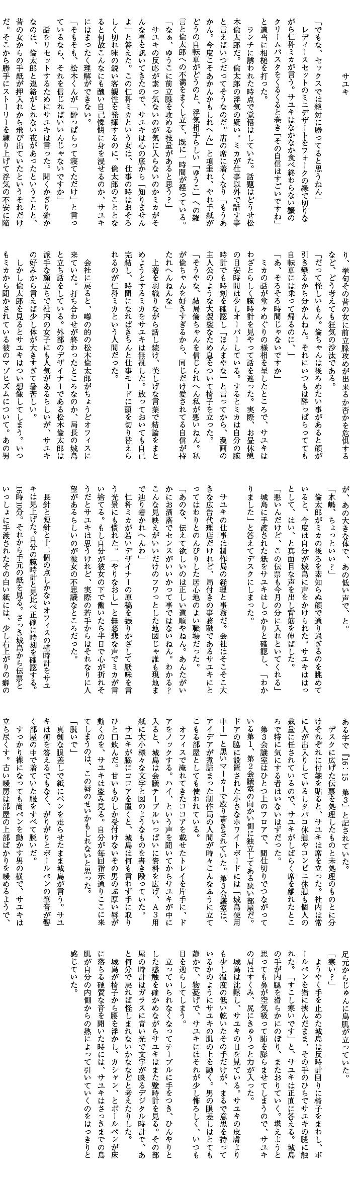 ii_02_text1.jpg