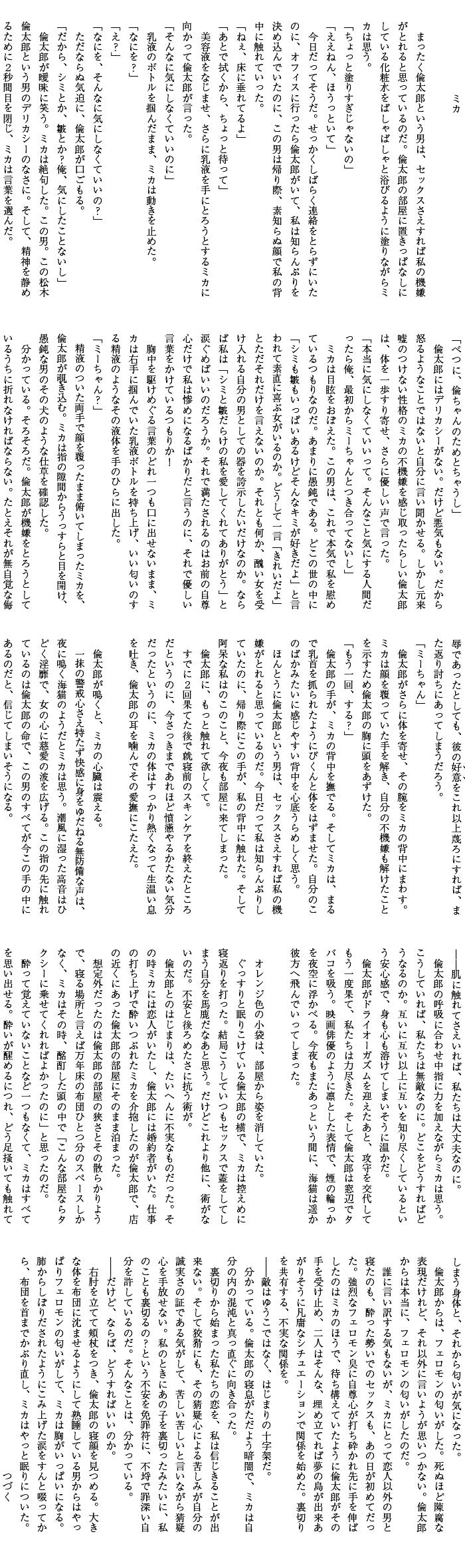 ii_02_text2.jpg