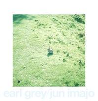 th_earl gray.jpg