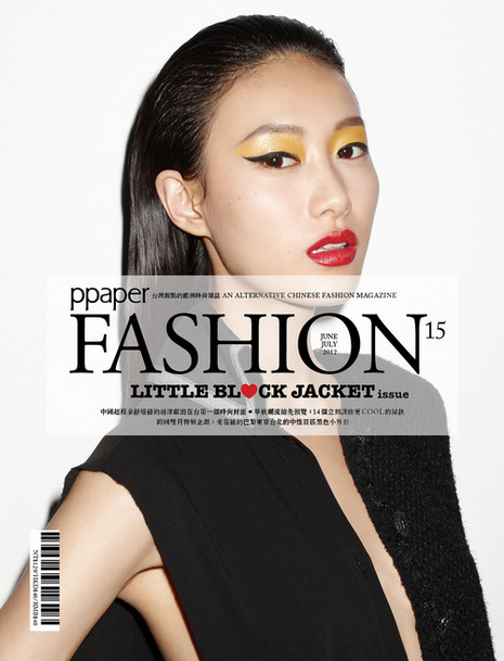 PPF15-COVERa.jpg