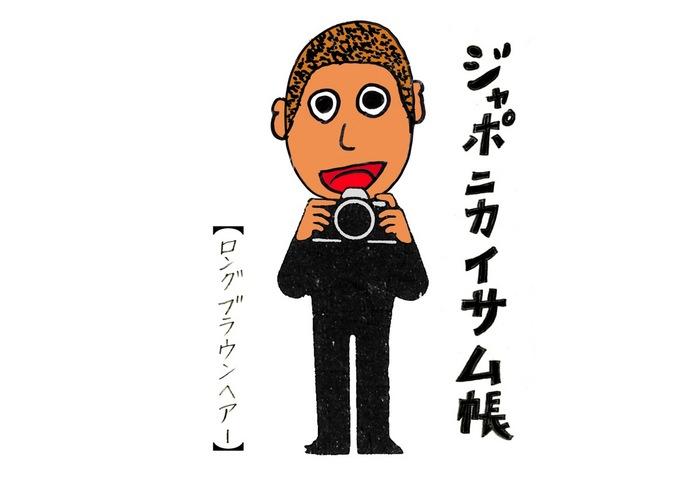 th_JaponicaIsamu_9gatsu.jpg