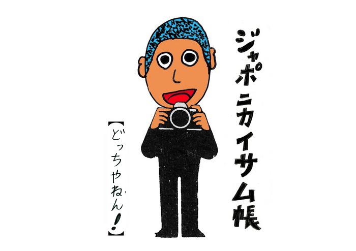 jap_t.jpg