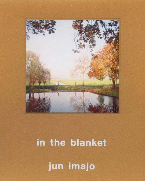InTheBlanket.jpg