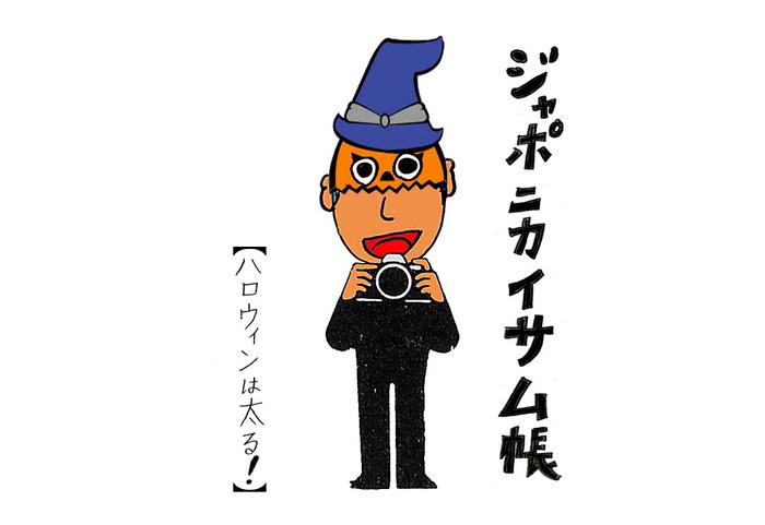 JaponicaIsamuTITLE11.jpg