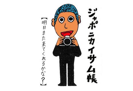 jap_title_1502.jpg